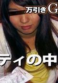 Muramura – 082715_274 – Rie
