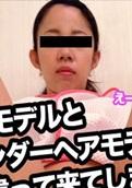 Muramura – 012715_183 – Miho