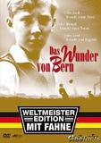 das_wunder_von_bern_front_cover.jpg