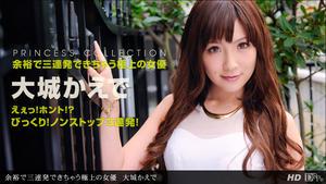 1pondo.tv: 012613_521-Kaede Oshiro