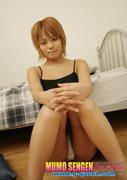 G-Queen - Miku Hisada - Wirbel