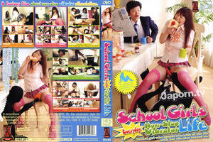 (DVD FH-52) School Girls Everyday Non-Stop Vibrator Life [.ISO]