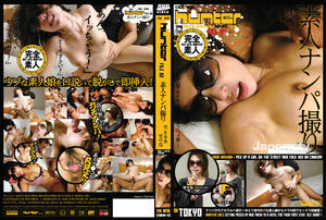 (S2MHN-02) Hunter File 02 – Serina