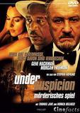 under_suspicion_moerderisches_spiel_front_cover.jpg