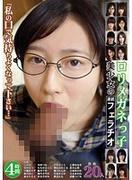 [KTDS-704] ロリメガネっ子美少女の連続フェラチオ